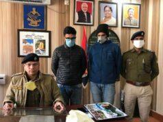 स्मैक के साथ हिमाचल के दो युवक गिरफ्तार