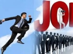 Golden job opportunity for youth, recruitment to 574 posts, application process will start from February 10